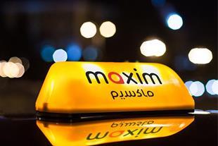 جذب راننده (اقا و خانم) در تاکسی اینترنتی ماکسیم