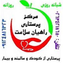اعزام پرستار به منزل _ خدمات پزشکی