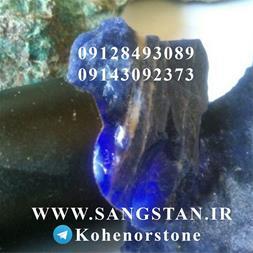 فروش سنگ سودالیت کریستال آبی - 1