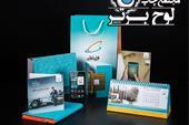 چاپ کاتالوگ،برشور،جعبه،سررسید،تراکت،CD/DVD و...