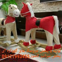 تولید عروسک cradle