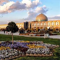 تور اصفهان همه روزه نوروز 97