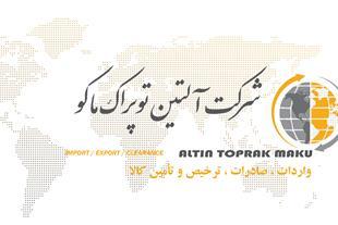 واردات کمپرسور و قطعات مربوطه