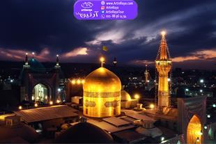 تور مشهد | ویژه 22 و 24 بهمن