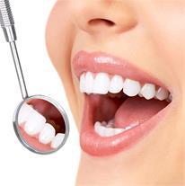 دندانپزشکی  وحید