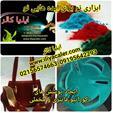 فروش دستگاه مخملپاش 02156574663 ایلیاکالر