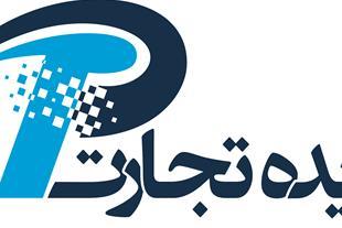 طراحی سایت و اپلیکیشن در اصفهان