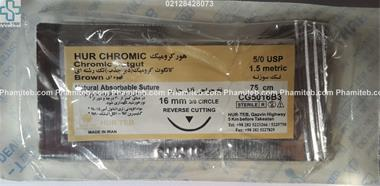 نخ جراحی کرومیک 5.0 سوپا - 1