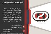 فروش و اجرای دوربین مداربسته در شیراز با گارانتی