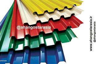 مرکز فروش ورق های رنگی - ورق فولادی