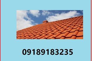 اجرای سقف آردواز - اجرای صفر تا صد ساختمان
