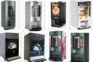 دستگاه وندینگ ، قهوه ساز صنعتی و تمام اتوماتیک