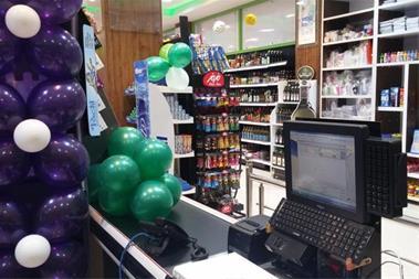 فروش ویژه صندوق فروشگاهی و صندوق مکانیزه فروش - 1