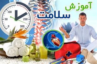برنامه های اندرویدی آموزش سلامت