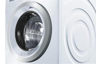ماشین لباس شویی WAW284DE