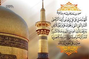 رزرو مستقیم هتل اپارتمان سلام در مشهد نوروز1397