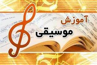 برنامه های اندرویدی آموزش موسیقی