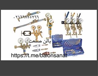 فروش مانومتر زینسر المان ، برش زینسر ، جوش زینسر