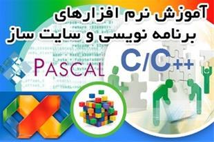آموزش نرم افزارهای برنامه نویسی و سایت ساز
