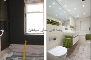 بازسازی منازل مسکونی،دفاتر اداری و واحدهای تجاری