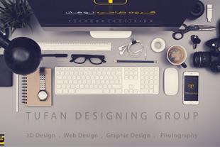 عکاسی صنعتی و طراحی گرافیک