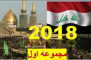 دانلودلیست بازرگانان عراق آذربایجان تاجیکستان 2018