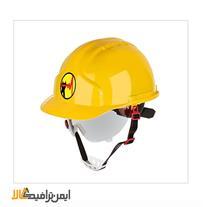 کلاه ایمنی عایق برق هترمن - تجهیزات ایمنی