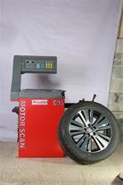 تولید و فروش انواع بالانس چرخ موتور اسکن