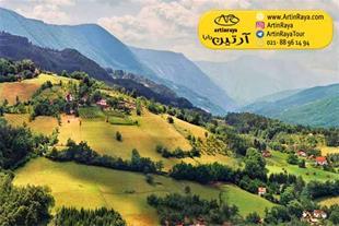 تور صربستان 3 شب و 4 روز| ایران ایر