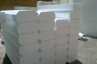 یونولیت سقفی و دیواری