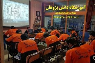 آموزش انژکتور در اصفهان ، آموزش برق خودرو اصفهان