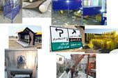 تولیدکننده تابلوهای ترافیکی ، سطل زباله و پل عابر