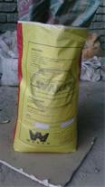 پاکتسازان تولید کننده انواع پاکت چند لایه کاغذی