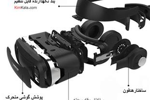 عینک واقعیت مجازی شاین کن Shinecon