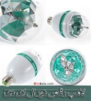 ✅ خرید پستی لامپ رقص نور اورجینال ✅
