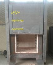 کوره عملیات حرارتی سختکاری