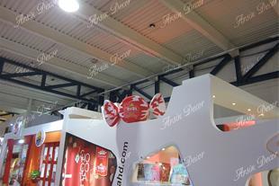 ماکت تبلیغاتی شکلاتDiDi