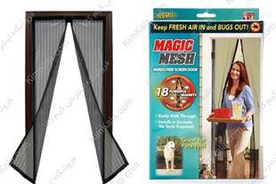 فروش درب توری مجیک مش اصلی Magic Mesh