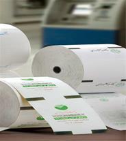 پخش انواع کاغذ خودپرداز-(ATM)-رسید مشتری