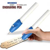فروش قلم حکاکی Engrave IT باطری خور (اصل)