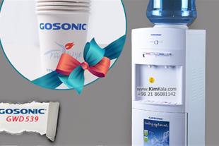 فروش پستی دستگاه آبسرد کن یخچال دار گوسونیک (اصل)