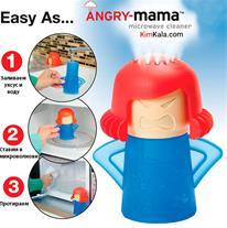 آدمک تمیز کننده ماکروفر مامان عصبانی Angry Mama