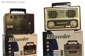 فروش رادیو پرتابل بلوتوثدار 845 مکسیدر (طرح قدیمی)
