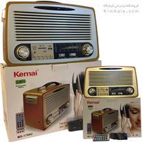 خرید پستی بهترین مدل رادیو بلوتوثی طرح چوبی کلاسیک