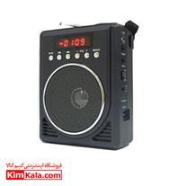 خرید پستی فروش رادیو ساعت مارشال مدل ME-1134 (اصل)