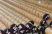 فروش عمده رول های سقف کشسان باریسول
