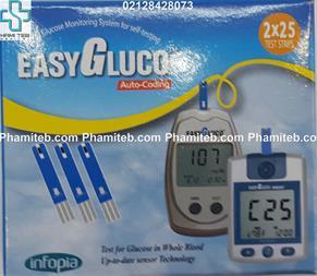فروش نوار تست قند خون Easy Gluco - 1