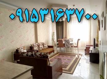اجاره خانه مبله در مشهد ، اجاره آپارتمان مبله مشهد - 1