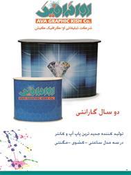 تولید و فروش میز کانتر ارزان - 1