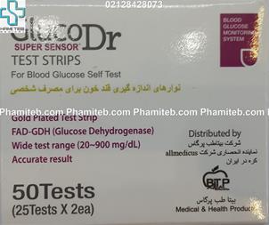 فروش نوار تست قند خون Gluco Dr - 1